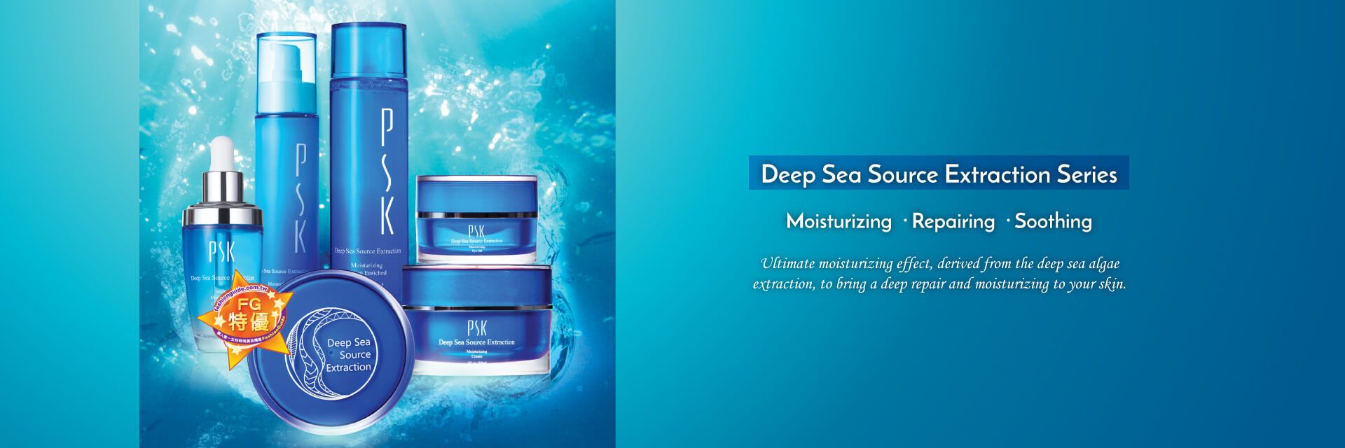 Deep sea Source Extraction Series